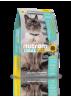 Nutram Ideal I19 pour chats avec peau, pelage et estomac sensibles